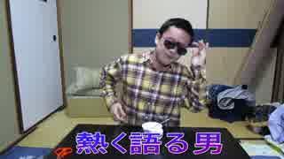 【Syamu_Game】商品レビュー系まとめ【咀嚼音カット】