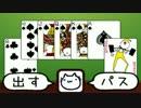 【ミリオンダウト】運で勝ってくpart2【1900~2000台】