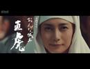 大河ドラマ「おんな城主 直虎」ライブ編