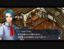イースⅢ_PSP版_パート5