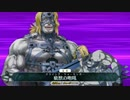 【FateGO】強敵との戦い 7章ボス対星1鯖編 その3【グゥ様】