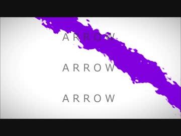 【加工系雑貨屋が歌う】 ARROW 【有印良品】Watch from niconico