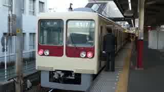 くぬぎ山駅(新京成電鉄新京成線)を発着する列車を撮ってみた