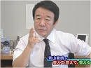 【青山繁晴】時代が求める危機管理・民間防衛とは?[桜H28/12/16]