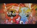 第78位:わすれられんぼ/After the Rain【そらる×まふまふ】 thumbnail