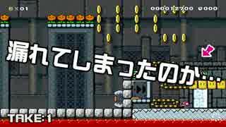 【ガルナ/オワタP】改造マリオをつくろう!【stage:74】