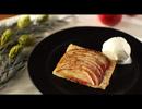 第59位:『なかしましほのおやつですよ♪らくちんアップルパイ♪』~きょうの料理 thumbnail