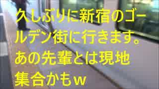 新宿から上野ハイボール飲んでみました【前編】