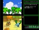 【RTA】 マリオ&ルイージRPG3!!! 5時間33分05秒 【Part2】