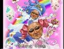 ドカタのアシタ 岡山星の土方姫ドバー