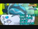 「すいほう」オニシズクモの神火力【ポケモンSM(サンムーン)実況#10】