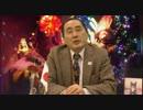 【動画】水間条項国益最前線 第10回後編「皇位継承、国体護持に関わる様々な問題について他」