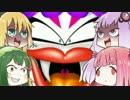 【桃太郎電鉄2010】仲良し(笑)電鉄 91~95年【ボイロカルテット】 thumbnail