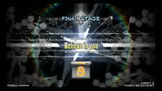 【DP九段の日常】Believe in you(DPH)【Vol.099】