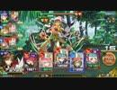 聖夜型アーサー魔法の派 超級攻略動画(傭兵視点)