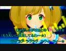 【ニコカラ】しゅがしゅがはぁとの子守唄【on vocal】