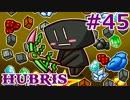 【Minecraft】この汚染された世界を生き抜く【ゆっくり実況】 Part45 Hu...