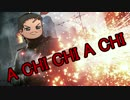 【ゆっくり】16:A CHI CHI A CHI【BF1】