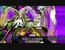 【FateGO】強敵との戦い 7章ボス対星1鯖編 最終回【分割ver前編】