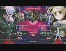 12月17日 ミラクルドーム UNI-Exe:Late-[st]ランダム2on大会 Part1