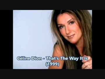 céline dion that s the way it is 歌詞 和訳 解説 by ゆぞ 音楽