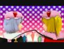 【MMD】ようじょが楽しく踊ってるのを眺める動画
