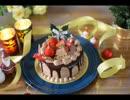 【シングルベル】チョコレートケーキを作ってみた【ぼっち用】