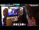 NO LIMIT -ノーリミット- 第165話(4/4)