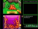 【RTA】 マリオ&ルイージRPG3!!! 5時間33分05秒 【Part4】