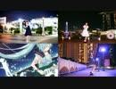 【並べて】星屑オーケストラ【踊ってみた】 thumbnail