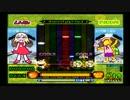 ポップンミュージック8 【EX】パビリオン(AUTO)