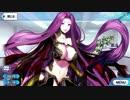 Fate/Grand Order ゴルゴーン マイルーム&霊基再臨等ボイス集