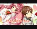 ■chocolate box 歌ってみた /*ゆきうさぎ* & 空天(ソラ)