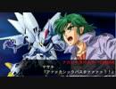 スーパーロボット大戦X-Ω 魔装機神参戦イベント