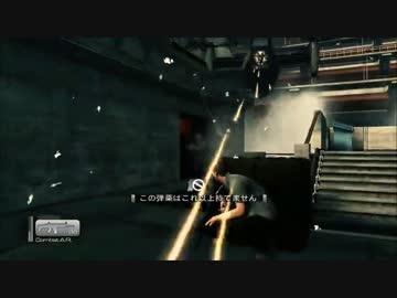 007 ブラッドストーン STAGE6-2 ...