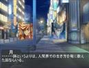 【リアルタイム卓】ドラゴン使い達のマギカロギア21