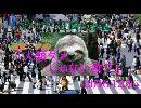 ロクリアン正岡:初音ミクの「人類ダメじゃない歌?」-2016.12