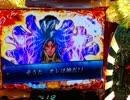【パチンコ】 CR聖闘士星矢 99バージョン その37にすぎん