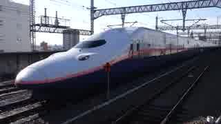 熊谷駅(JR上越・北陸新幹線)を通過・発着する列車を撮ってみた