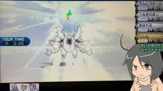 【ポケモンSM】対戦ゆっくり実況009 メガカイロスVSメガハッサム