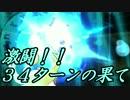 【ポケモンSM】 アグノム出禁!?五里夢厨シングルレート#9 thumbnail