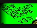 ニューダンガンロンパV3体験版を実況プレイ #1(OP~キャラ紹介1)