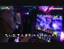 ピートレ新台祭(バジ3初打ち)【ヤルヲの燃えカス#195】