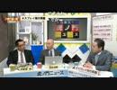 酷すぎ偏向の 沖縄の2紙の新聞にどっぷりな 沖縄県民
