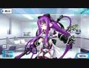 Fate/Grand Order メドゥーサ[ランサー]