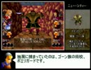 【RTA】ウィザードリィ7 ガーディアの宝珠 11:04:12 PART2/11