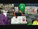 【アイロンビーズ編】いい大人達のわんぱく秘密基地('16/11)再録 part1
