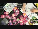 【アイロンビーズ編】いい大人達のわんぱく秘密基地('16/11)再録 part3