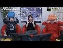 NGC『ファイナルファンタジーXIV オンライン』生放送<シーズンⅡ> 第43回 4/4