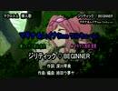 【ニコカラ】ジリティック♡BEGINNERl(off vocal)